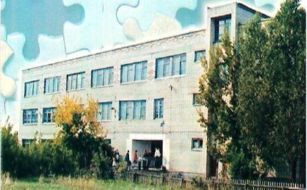 shkola_4